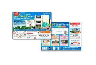 2017/9/16-17 見学会